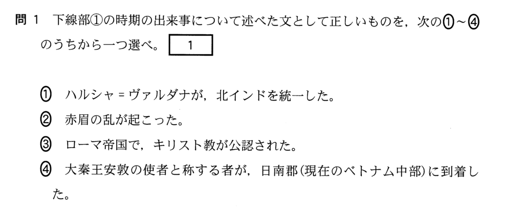 f:id:tokoyakanbannet:20170111175243p:plain