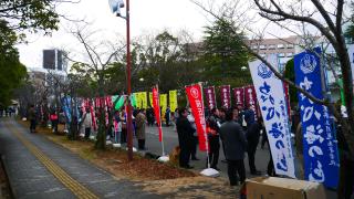 f:id:tokoyakanbannet:20170114173527p:plain