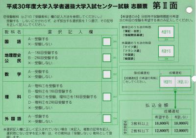 f:id:tokoyakanbannet:20170901220418p:plain