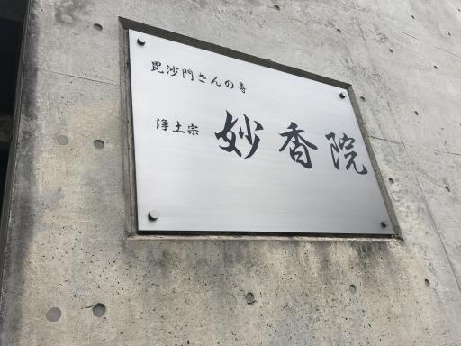 f:id:tokoyakanbannet:20180505005250p:plain