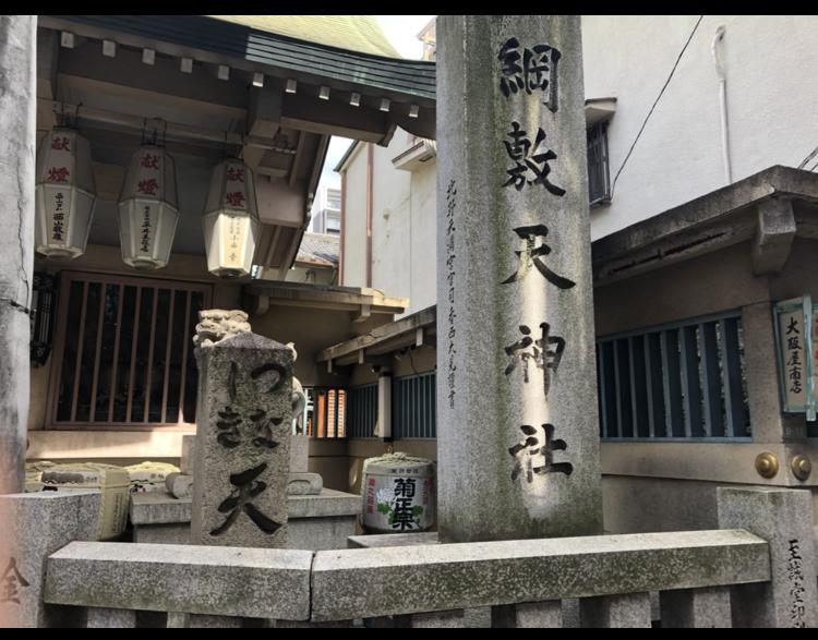 f:id:tokoyakanbannet:20180505124000p:plain