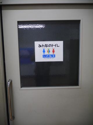 f:id:tokoyakanbannet:20180609115830p:plain