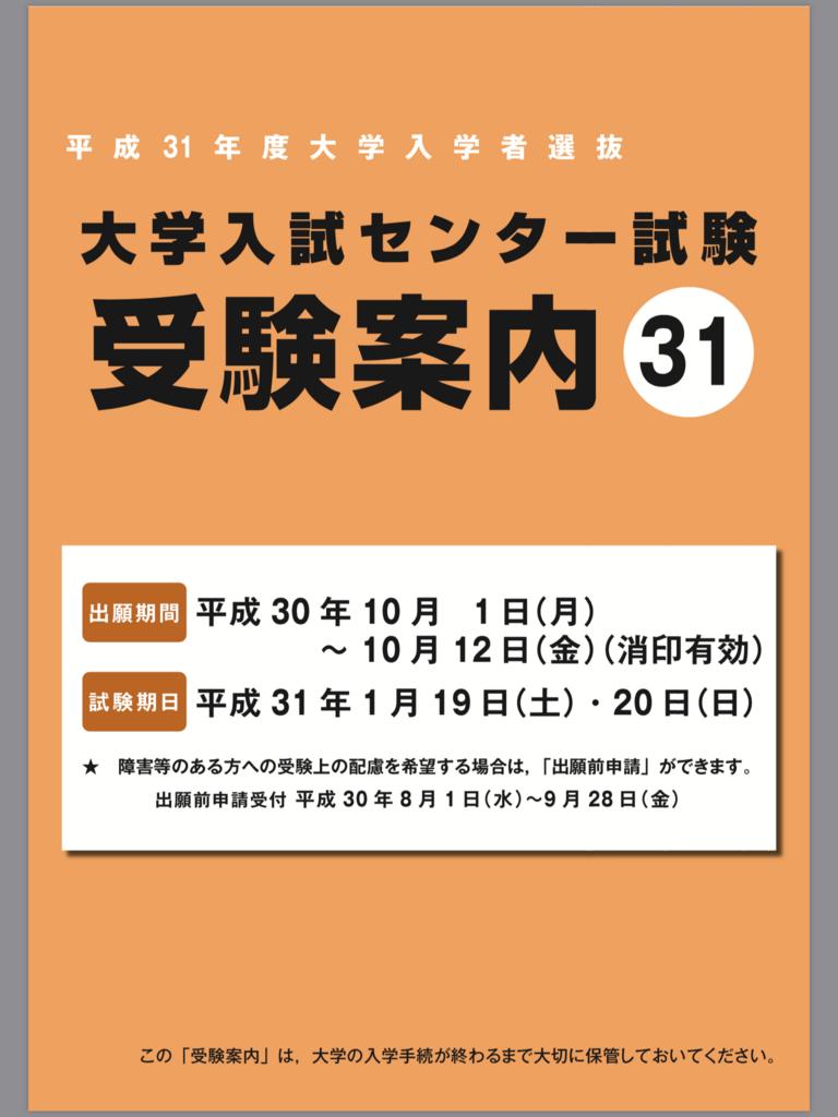 f:id:tokoyakanbannet:20180719221047p:plain