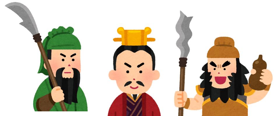 f:id:tokoyakanbannet:20190109134335p:plain