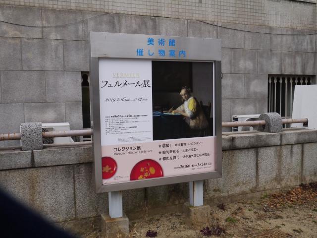 f:id:tokoyakanbannet:20190310165651p:plain
