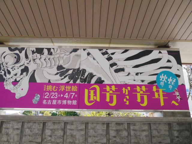 f:id:tokoyakanbannet:20190325192014p:plain