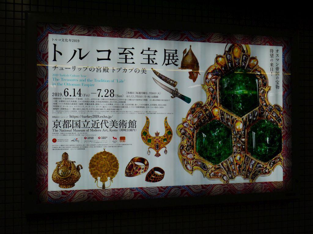 f:id:tokoyakanbannet:20190721174816j:plain
