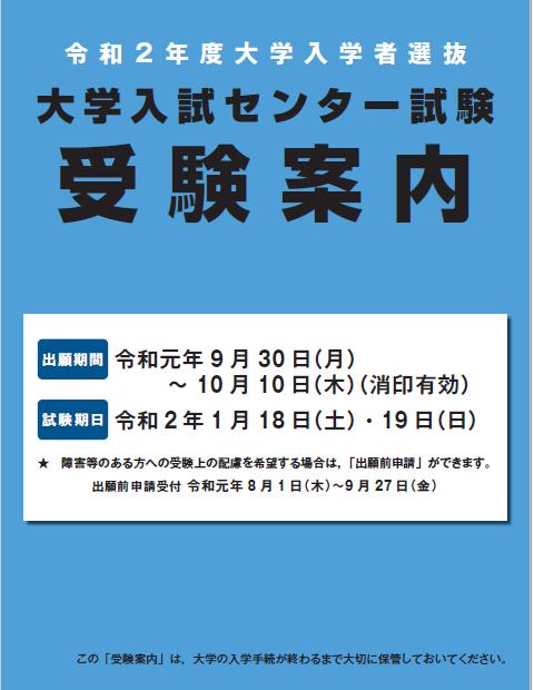 f:id:tokoyakanbannet:20190722170417p:plain