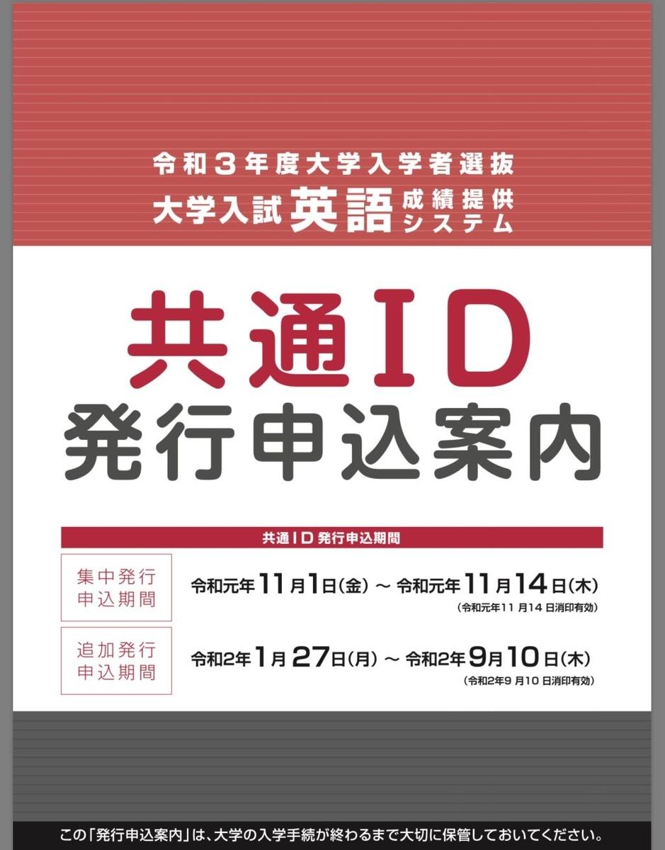 f:id:tokoyakanbannet:20190924233012j:plain