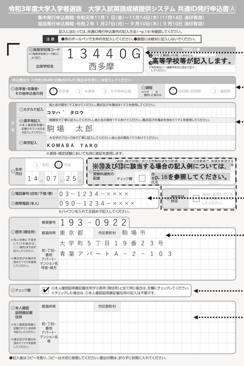 f:id:tokoyakanbannet:20190925134105j:plain