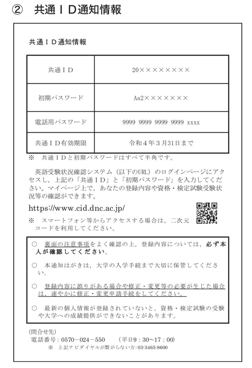f:id:tokoyakanbannet:20190925161400p:plain