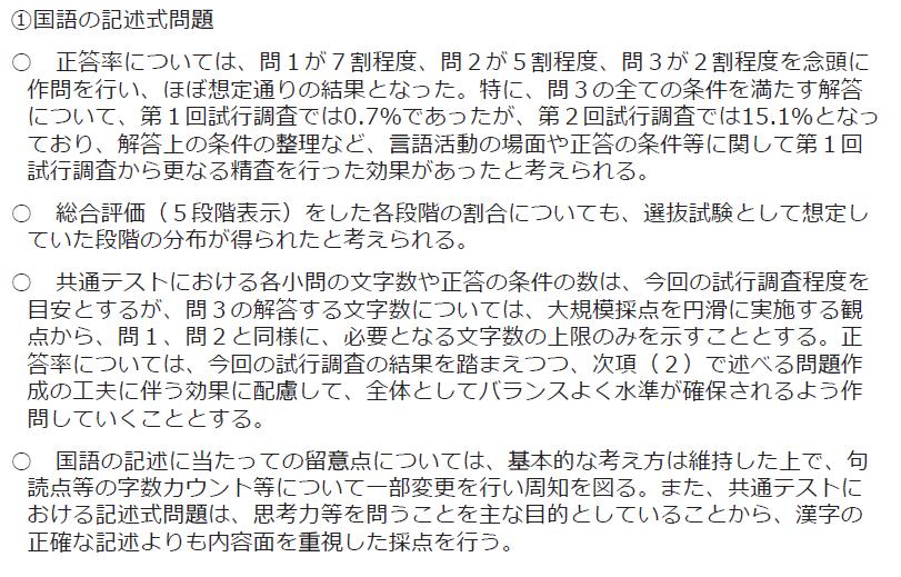 f:id:tokoyakanbannet:20191014144541p:plain