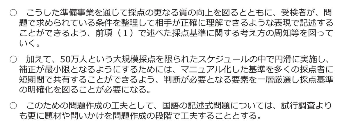 f:id:tokoyakanbannet:20191014194713j:plain