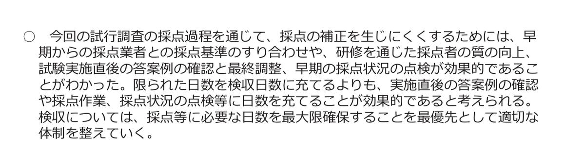 f:id:tokoyakanbannet:20191014195301j:plain