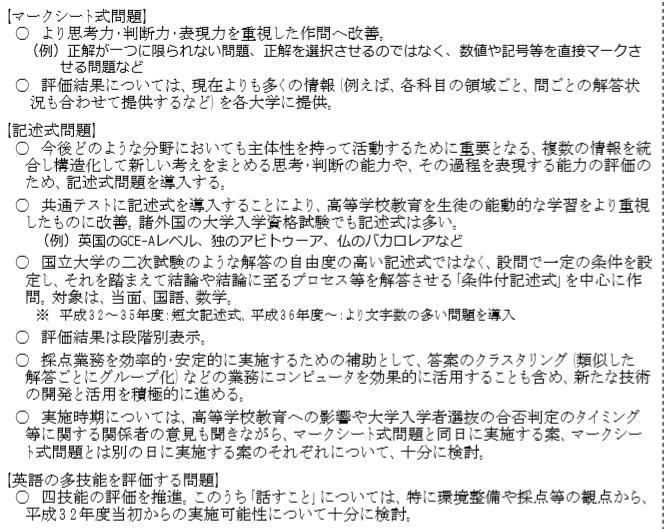 f:id:tokoyakanbannet:20191207135218p:plain
