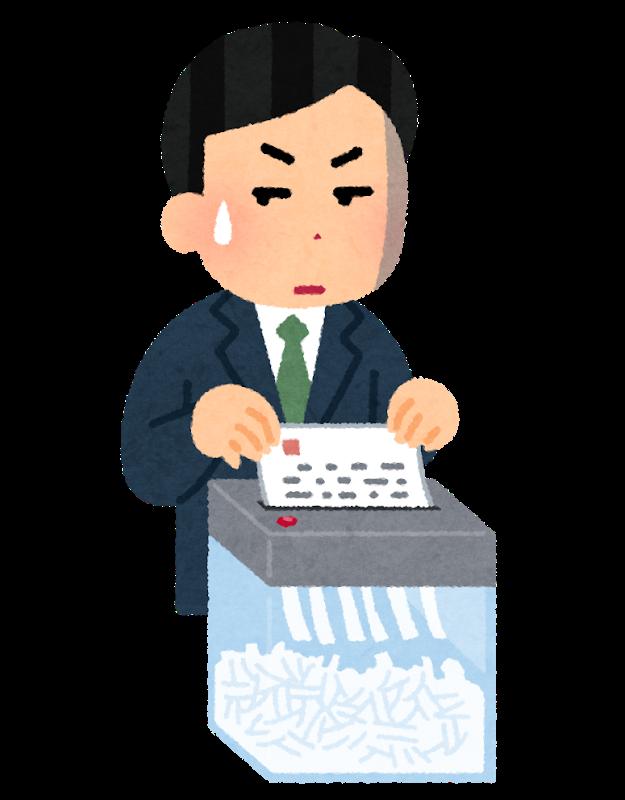 f:id:tokoyakanbannet:20191212203641p:plain