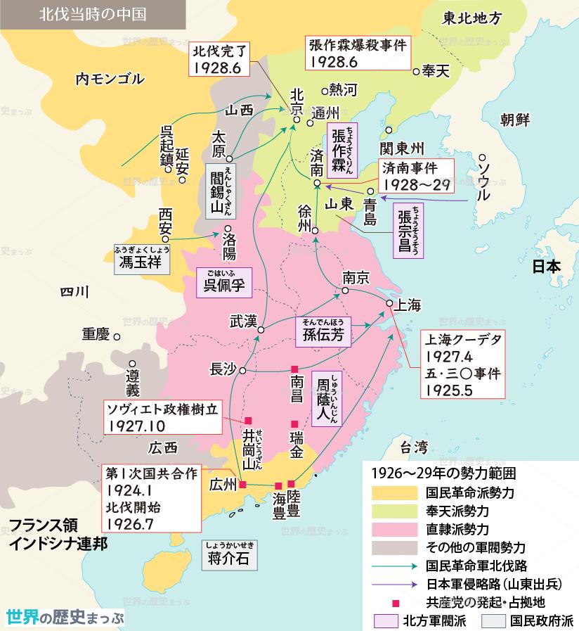 f:id:tokoyakanbannet:20200201141255p:plain