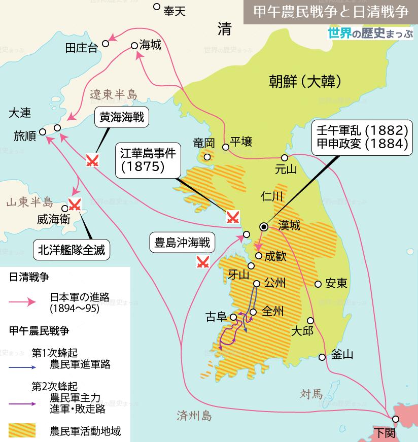 f:id:tokoyakanbannet:20200210231225p:plain