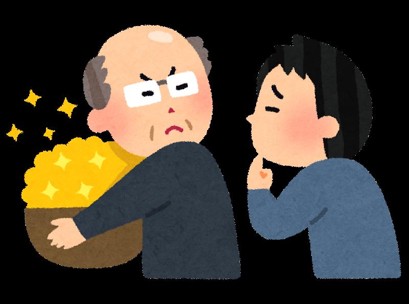 f:id:tokoyakanbannet:20200403220458p:plain