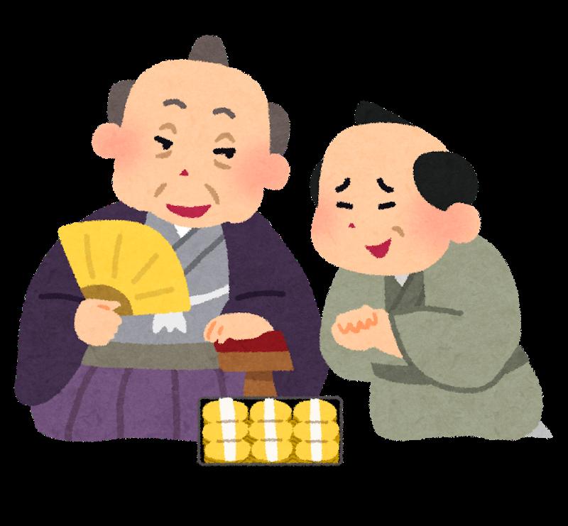 f:id:tokoyakanbannet:20200412200919p:plain