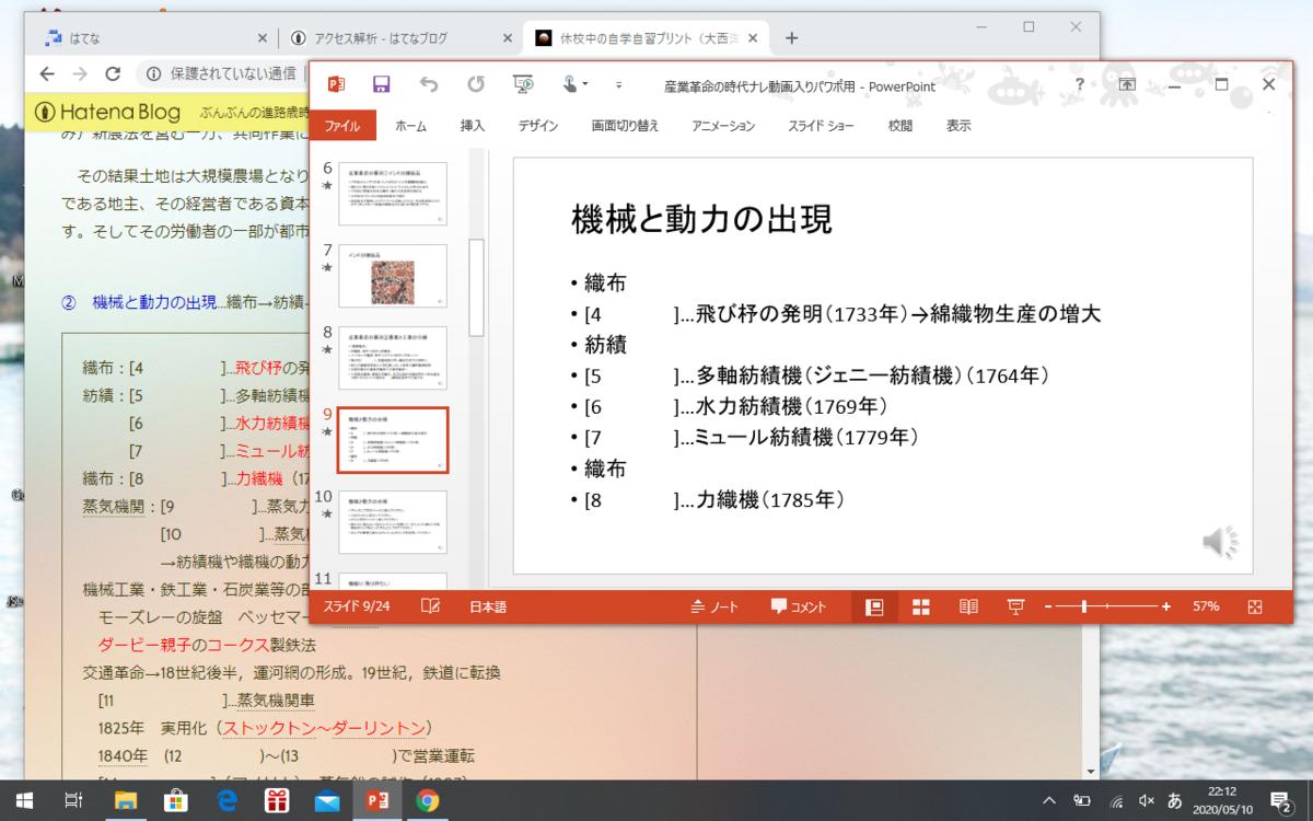 f:id:tokoyakanbannet:20200510231355p:plain