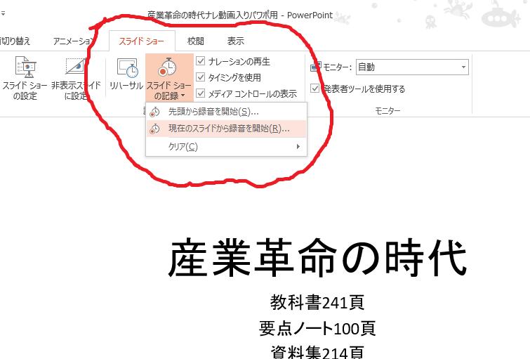 f:id:tokoyakanbannet:20200510234309p:plain