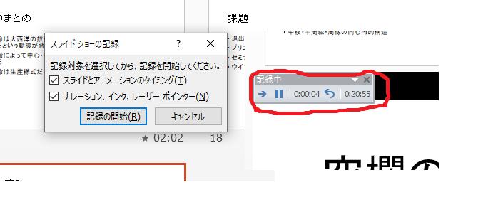 f:id:tokoyakanbannet:20200513112552p:plain