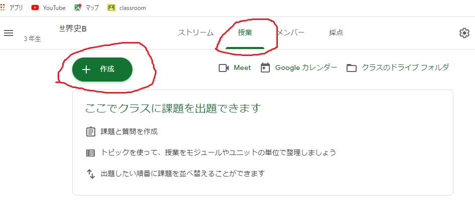 f:id:tokoyakanbannet:20200513113150p:plain