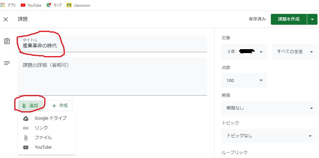 f:id:tokoyakanbannet:20200513113251p:plain