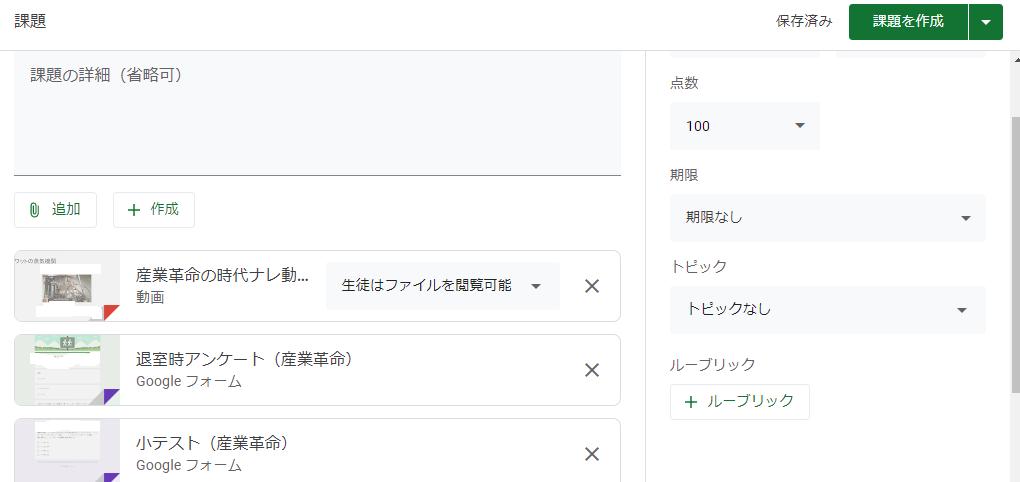 f:id:tokoyakanbannet:20200513120113p:plain