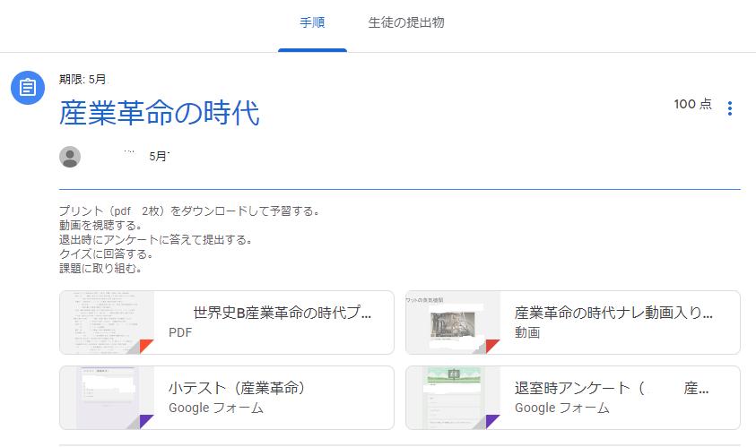 f:id:tokoyakanbannet:20200513122502p:plain