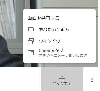 f:id:tokoyakanbannet:20200513125256p:plain