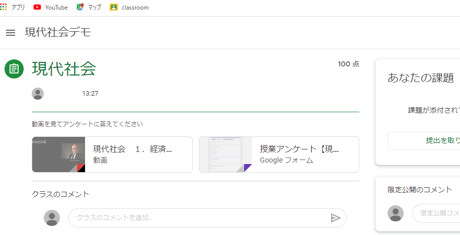 f:id:tokoyakanbannet:20200513142704p:plain