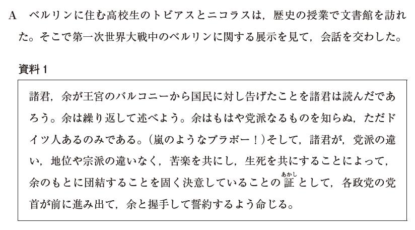 f:id:tokoyakanbannet:20200610153517p:plain