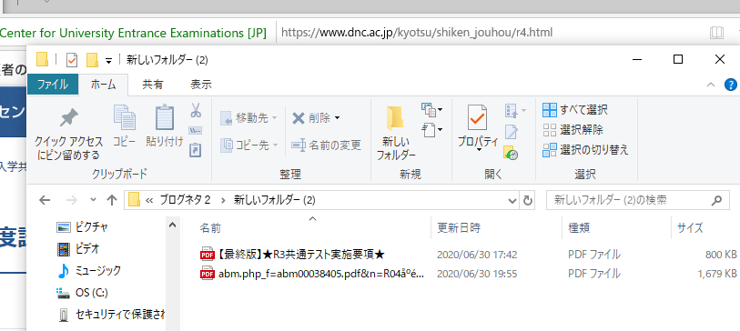 f:id:tokoyakanbannet:20200630200154p:plain