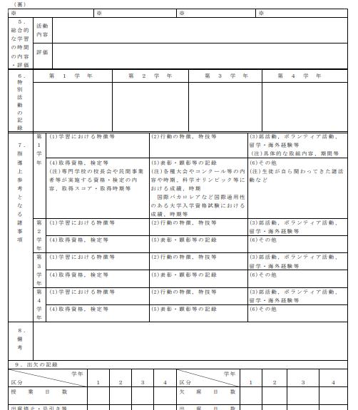 f:id:tokoyakanbannet:20200712000636p:plain