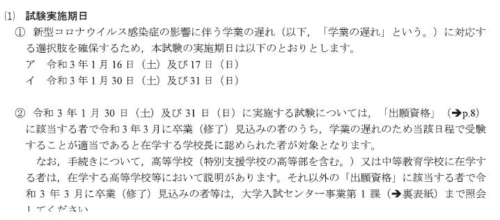 f:id:tokoyakanbannet:20200723141359p:plain
