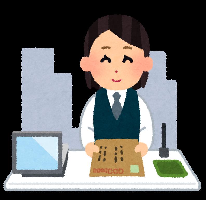 f:id:tokoyakanbannet:20200723152428p:plain