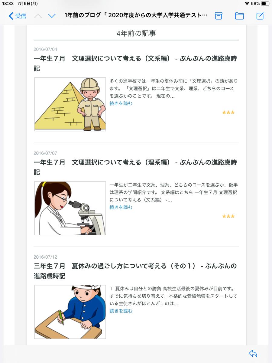 f:id:tokoyakanbannet:20200725185741p:plain