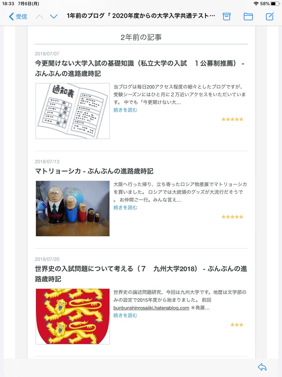 f:id:tokoyakanbannet:20200725190027p:plain