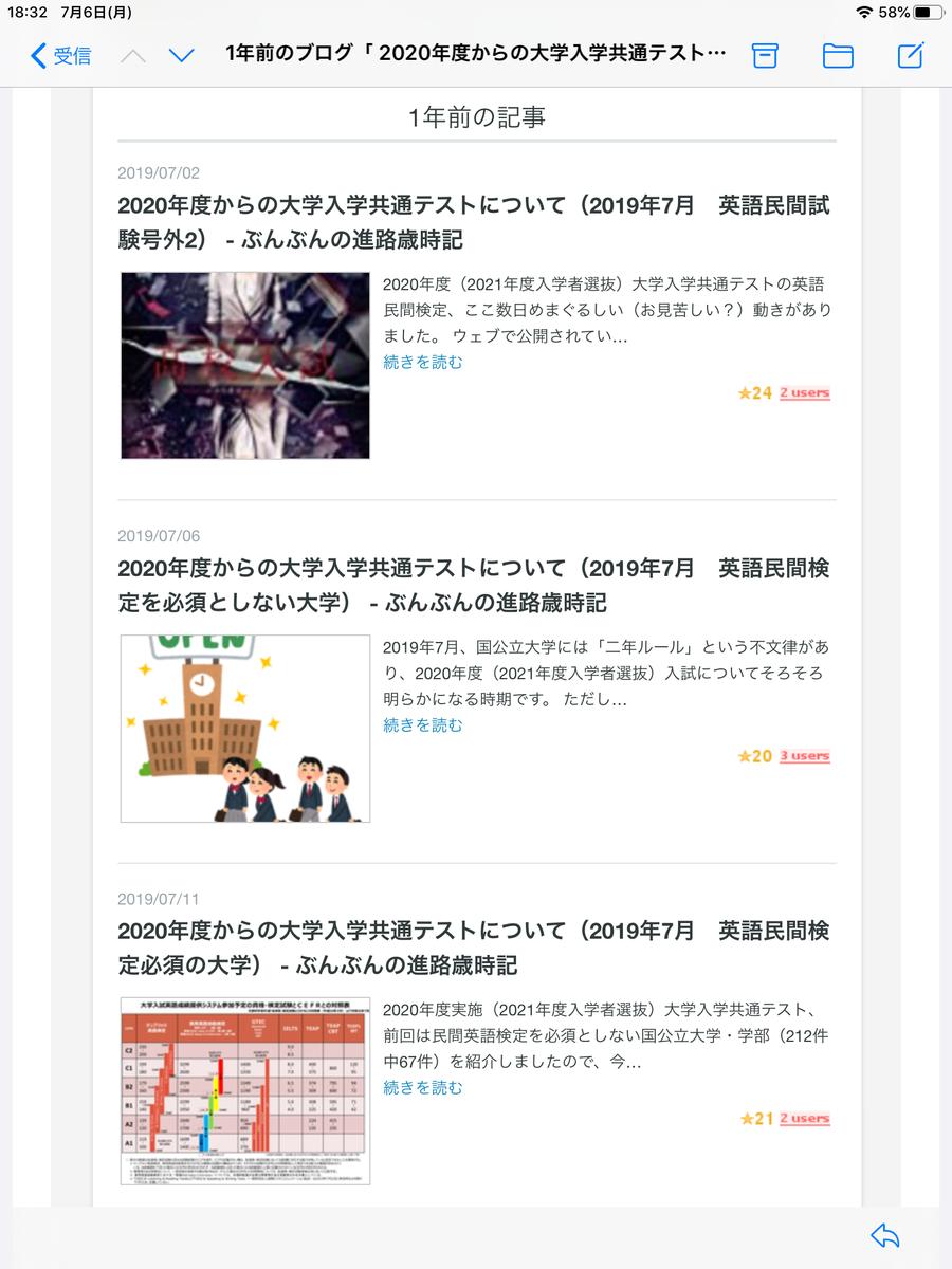 f:id:tokoyakanbannet:20200725190106p:plain