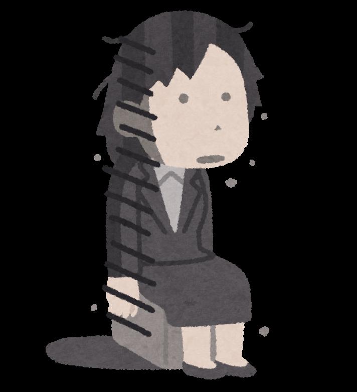 f:id:tokoyakanbannet:20200801201933p:plain