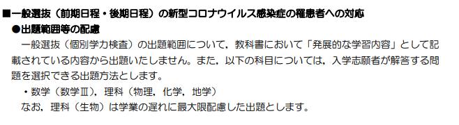 f:id:tokoyakanbannet:20200801211438p:plain
