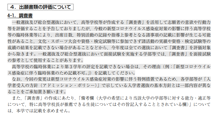 f:id:tokoyakanbannet:20200802175932p:plain