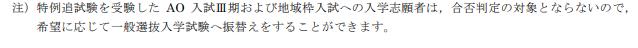 f:id:tokoyakanbannet:20200802182747p:plain