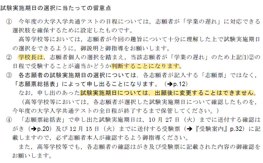 f:id:tokoyakanbannet:20200803200544p:plain