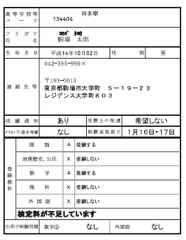 f:id:tokoyakanbannet:20200811124508p:plain