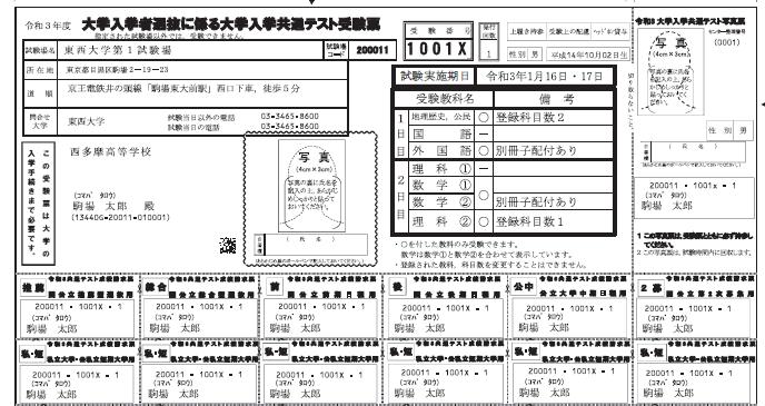 f:id:tokoyakanbannet:20200811124939p:plain