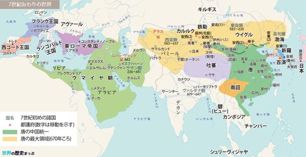 f:id:tokoyakanbannet:20200912104551p:plain