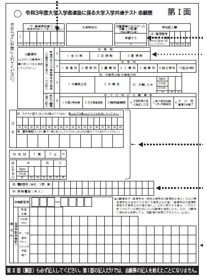 f:id:tokoyakanbannet:20200913190055p:plain
